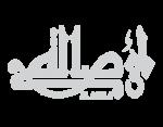 Al-Asala
